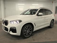 BMW X3xDrive20dMスポ20AWモカ革ACCレーンチェンジ