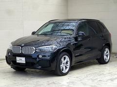 BMW X5xDrive 40e MスポーツLEDヘッドWSR茶革ACC