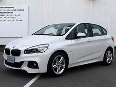 BMW218dアクティブツアラー MスポーツPサポート車線逸脱