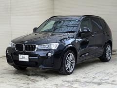 BMW X3xDrive20d Mスポーツ19AWAトランクスマートキー