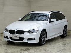 BMW320i xDriveツリングMスポツスタイルエッジACC