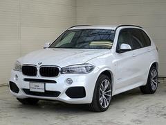 BMW X5xDrive 35dMスポーツLED20AWハーマンカードン