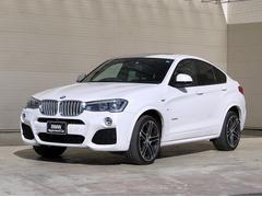 BMW X4xDrive 28i Mスポーツ SR 20AW クルコン