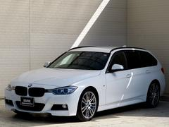BMW320dツーリング Mスポーツ 19AW ACC Aトランク
