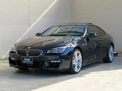 BMW640iクーペ Mスポーツ 後期 LED サンルーフ 黒革