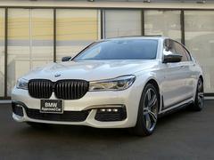 BMW740i Mスポーツ OP20AW SR 茶革 Aトランク