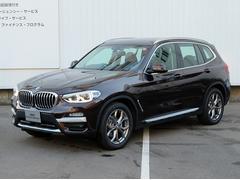 BMW X3xDrive 20d Xライン ハイラインP 認定中古車