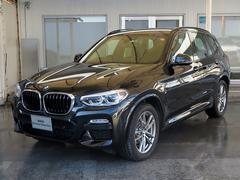 BMW X3xDrive 20d Mスポーツハイラインパッケージ 黒革