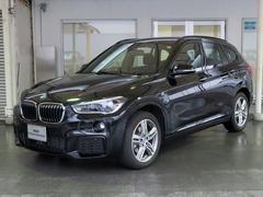 BMW X1xDrive 18d Mスポーツ ACC HUD 18AW