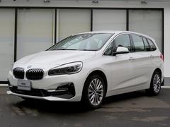 BMW218dグランツアラー ラグジュアリー 後期 本革 ACC