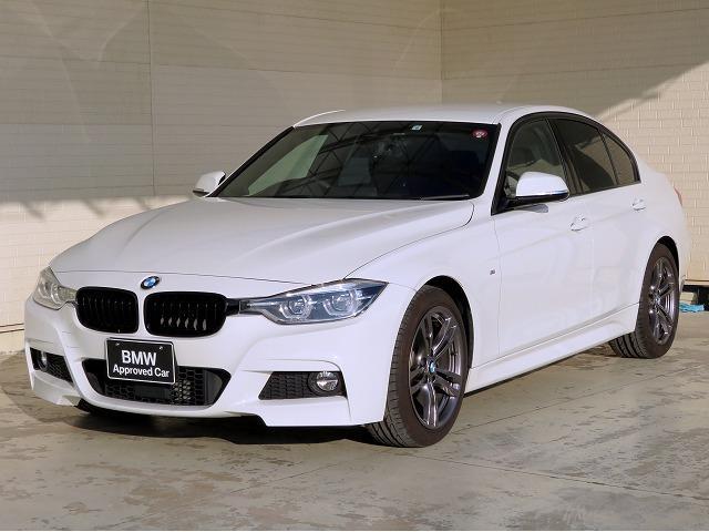 3シリーズ(BMW) 320dセレブレーションエディション スタイルエッジ 中古車画像