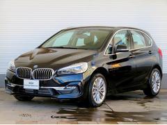 BMW218dアクティブツアラー ラグジュアリー 後期 黒革