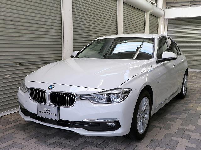 BMW 320iラグジュアリー LEDライト 17AW コンフォートアクセス レザーシート 純正ナビ フルセグ Bカメラ 純正ETC アクティブクルーズコントロール レーンチェンジ ディパーチャーウォーニング