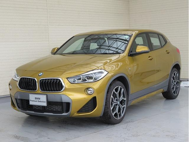 BMW X2 sDrive 18i MスポーツX コンフォートPKG LEDヘッドライト 19AW PDC オートトランク コンフォートアクセス シートヒーター 純正ナビ リアビューカメラ 純正ETC レーンディパーチャーウォーニング