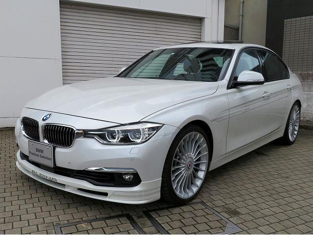 BMWアルピナ S ビターボ リムジン LEDヘッドライト 20AW サンルーフ コンフォートアクセス 黒革 純正ナビ リアビューカメラ ヘッドアップディスプレイ ハーマンカードン 純正ETC アクティブクルーズコントロール レーンチェンジ