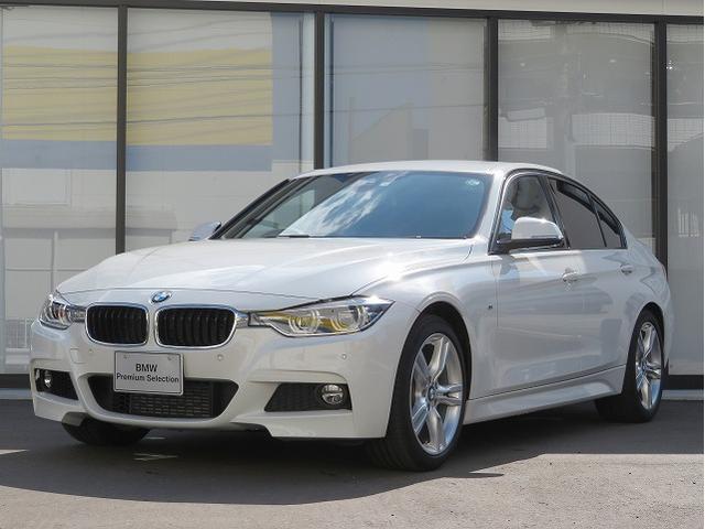 BMW 318i Mスポーツ 認定中古車 LEDヘッドライト 18AW リアPDC コンフォートアクセス 純正ナビ リアビューカメラ 純正ETC レーンチェンジ ディパーチャーウォーニング クルーズコントロール