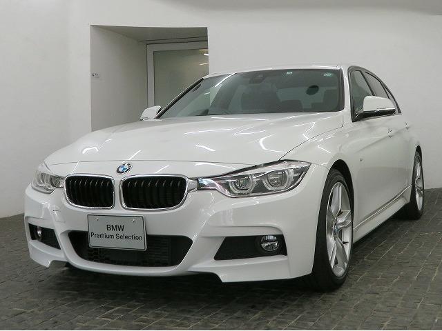BMW 3シリーズ 320d Mスポーツ 認定中古車  LEDライト 18AW コンフォートアクセス 純正ナビ iDriveナビ リアビューカメラ 純正ETC アクティブクルーズコントロール ストップ ゴー レーンディパーチャーウォーニング
