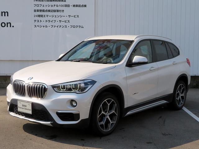 BMW xDrive 18d xライン LEDヘッドライト 18AW PDC コンフォートアクセス 純正ナビ リアビューカメラ ヘッドアップディスプレイ 純正ETC アクティブ クルーズ コンコントロール ストップ ゴー 車線逸脱