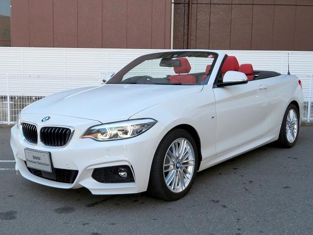 BMW 2シリーズ 220iカブリオレ Mスポーツ LEDヘッドライト 17AW PDC コンフォートアクセス レザーシート 純正ナビ iDriveナビ リアビューカメラ 純正ETC アクティブ クルーズ コントロール ストップ ゴー 車線逸脱
