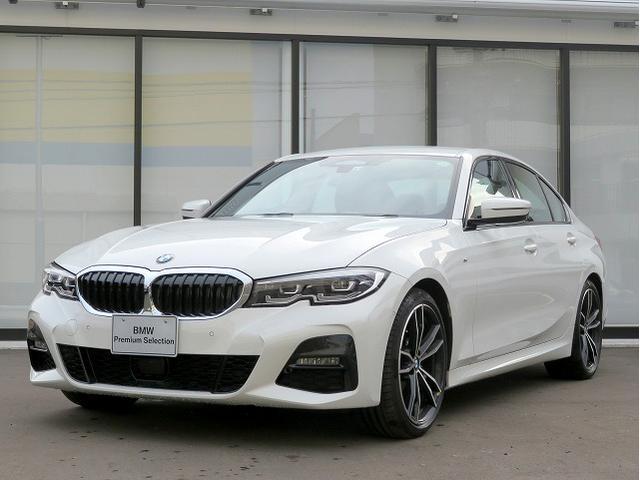 BMW 3シリーズ 320d xDrive Mスポーツ デビューPKG ブレックレザーシート 純正19アルミホイール オートトランク ACC レーンチャンジ ディパーチャーウォーニング 純正ナビ バックカメラ クルコン LEDヘッドライト 認定中古車