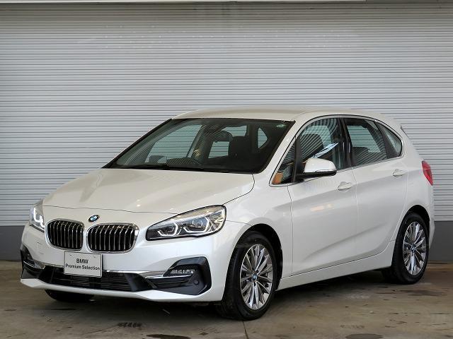 BMW 218dアクティブツアラー ラグジュアリー アドバンスドアクティブセーフティーPKG コンフォートPKG LEDヘッドライト 17AW パーキングサポートPKG PDC Aトランク スマートキー 黒革 ヘッドアップディスプレイ 認定中古車