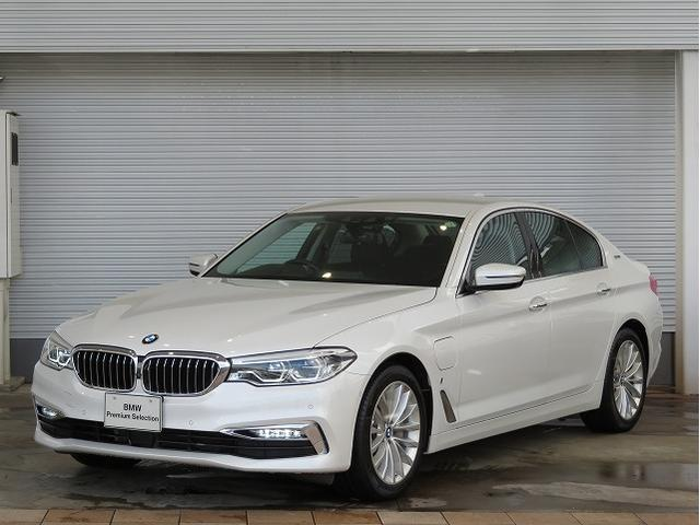 BMW 530eラグジュアリー アイパフォーマンス LEDヘッドライト 18AW PDC オートトランク コンフォートアクセス レザーシート ブラックレザー マルチディスプレイメーター 純正ナビ iDriveナビ フルセグ リアビューカメラ 認定中古車