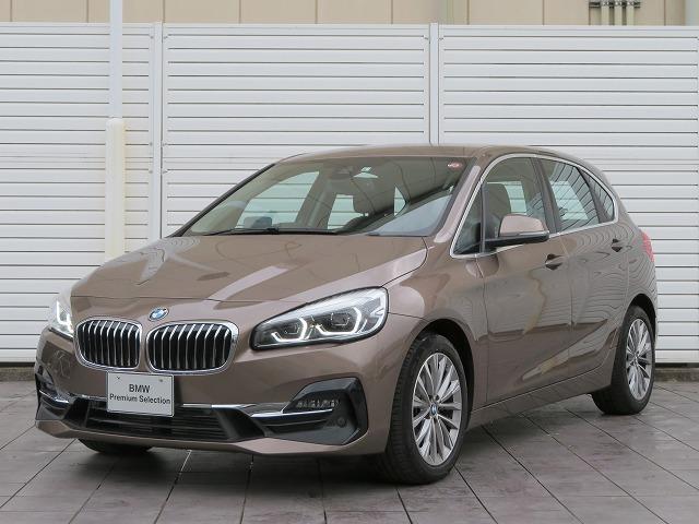 BMW 218dアクティブツアラー ラグジュアリー コンフォートPKG LEDヘッドライト 17Aw オートトランク コンフォートアクセス レザーシート ブラックレザー 純正ナビ iDriveナビ リアビューカメラ 純正ETC Aクルコン 認定中古車