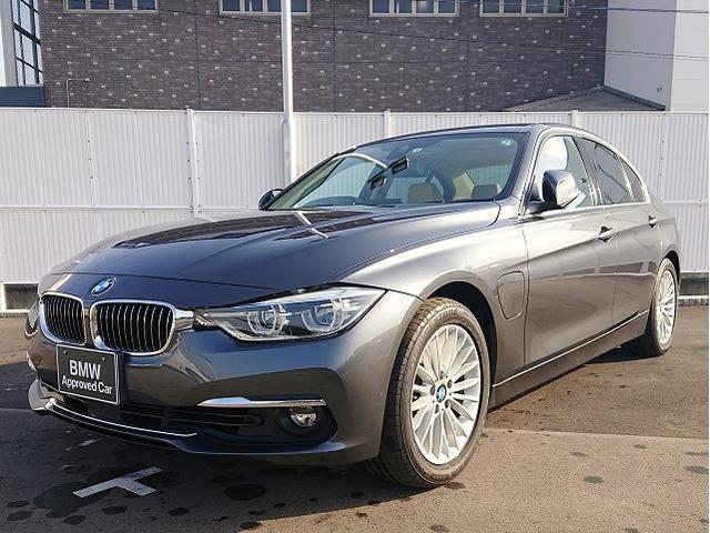 BMW 330eラグジュアリー LEDヘッドライト 17AW リアPDC コンフォートアクセス レザーシート ベージュレザー 純正ナビ iDriveナビ リアビューカメラ 純正ETC アクティブ クルーズ コントロール 認定中古車