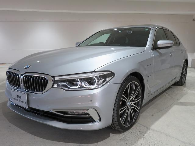 BMW 530eラグジュアリー アイパフォーマンス コンフォートPKG LEDヘッドライト 20AW サンルーフ ガラスSR ソフトクローズドア オートトランク コンフォートアクセス マルチメーター 純正ナビ トップ リアビューカメラ 認定中古車