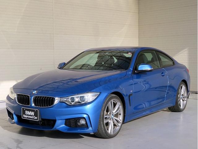BMW 420iクーペ Mスポーツ GOP19AW アクティブクルーズコントロール ストップ&ゴー リアビューカメラ リアPDC レーンディパーチャーウォーニング スマートキー 純正ナビ 純正ETC 認定中古車