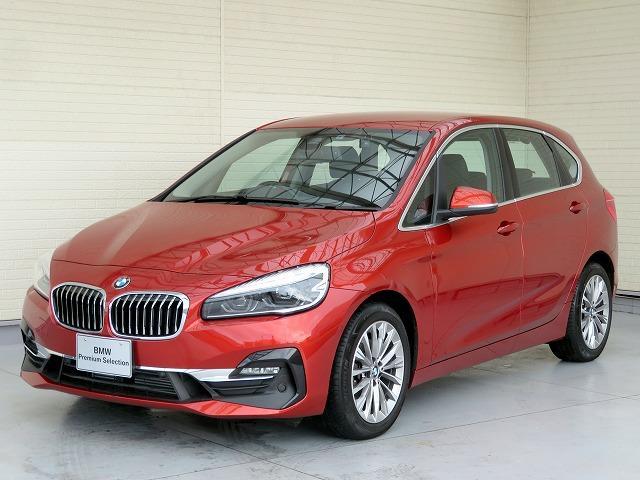 BMW 218dアクティブツアラー ラグジュアリー コンフォートPKG LEDヘッドライト 17AW パーキングサポートPKG オートトランク コンフォートアクセス ブラックレザー 純正ナビ フルセグ リアビューカメラ HUD 純正ETC 認定中古車