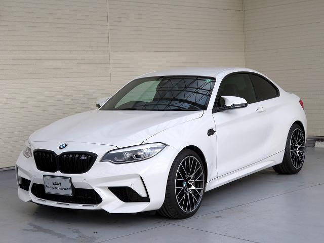 BMW M2 コンペティション LEDヘッドライト 19AW リアPDC コンフォートアクセス レザーシート ブラックレザー 純正ナビ iDriveナビ リアビューカメラ 純正ETC 車線逸脱 クルーズコントロール 認定中古車