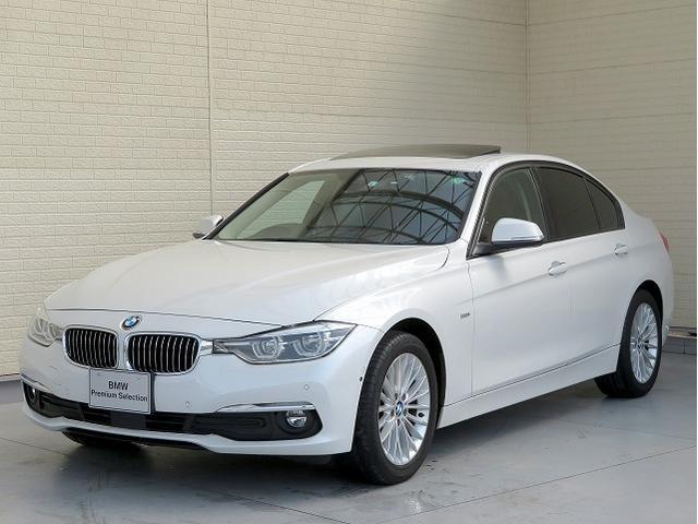 BMW 320d ラグジュアリー LEDヘッドライト 17AW サンルーフ パーキングサポートPKG コンフォートアクセス レザーシート ブラウンレザー 純正ナビ iDriveナビ トップ リアビューカメラ Aクルコン 認定中古車