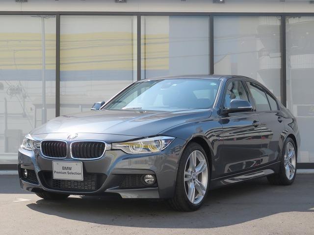 BMW 318i Mスポーツ LEDヘッドライト 18AW リアPDC コンフォートアクセス iDriveナビ フルセグ リアビューカメラ レーンチェンジ&ディパーチャーウォーニング クルーズコントロール 認定中古車