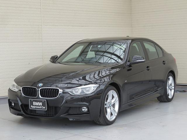BMW 320i Mスポーツ LEDライト 18AW リアPDC コンフォートアクセス iDriveナビ フルセグ リアビューカメラ アクティブクルーズコントロール ストップ&ゴー レーンディパーチャーウォーニング 認定中古車