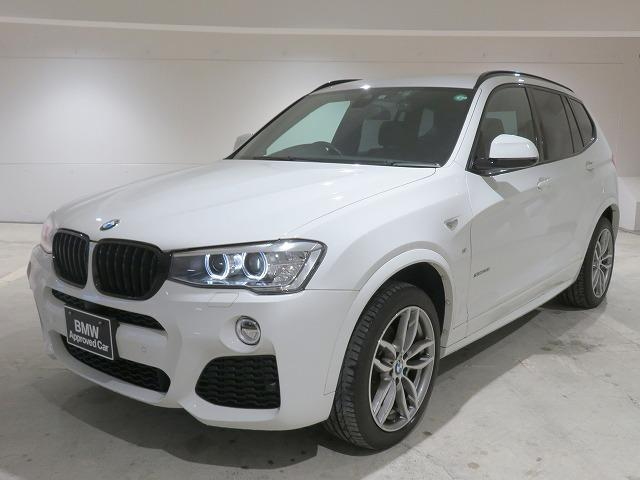 BMW xDrive 20i Mスポーツ MS キセノン 19AW オートトランク コンフォートアクセス 純正ナビ iDriveナビ 地デジ フルセグ トップ リアビューカメラ 純正ETC 車線逸脱 クルーズ コントロール 認定中古車
