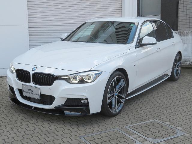 BMW 320d Mスポーツ エディションシャドー MS LEDヘッドライト 19AW PDC コンフォートアクセス レザーシート ブラックレザー マルチメーター 純正ナビ iDriveナビ リアビューカメラ Aクルコン レーンチェンジ 認定中古車