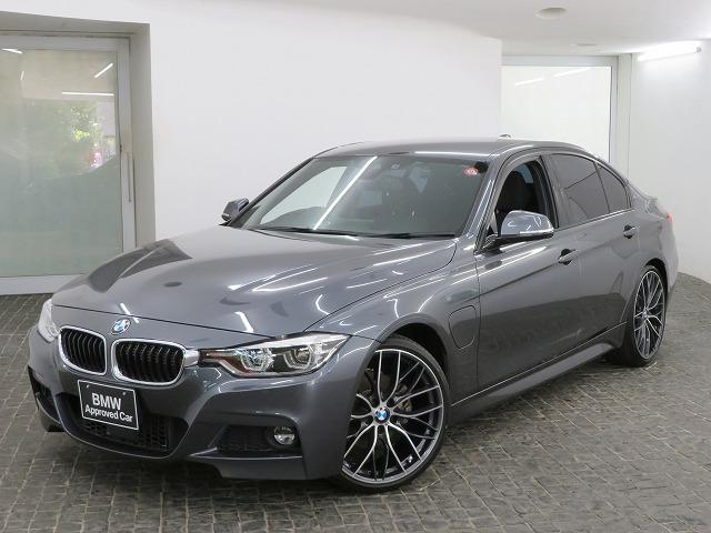 BMW 330e Mスポーツ LEDヘッドライト 18AW リアPDC コンフォートアクセス 純正ナビ リアビューカメラ アクティブクルーズコントロール ストップ&ゴー レーンチェンジ&ディパーチャーウォーニング 認定中古車