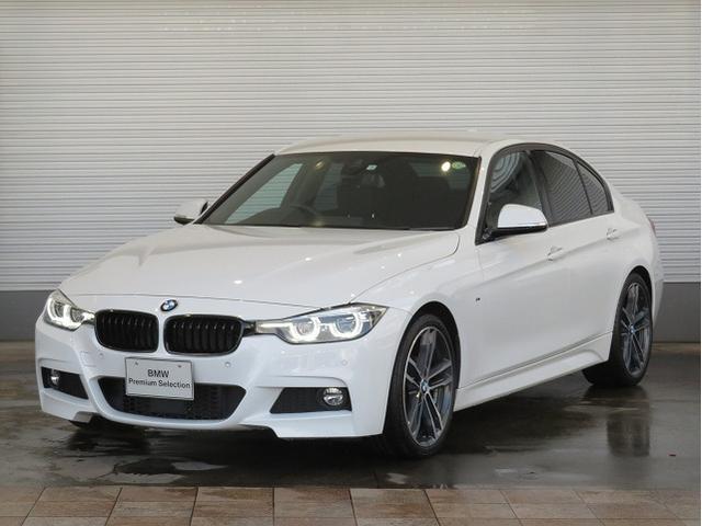 BMW 320i Mスポーツ エディションシャドー LEDヘッドライト 19AW PDC スマートキー 黒革 マルチメーター 純正ナビ Bカメラ 純正ETC ACCレーンチェンジウォーニング レーンディパーチャーウォーニング 認定中古車
