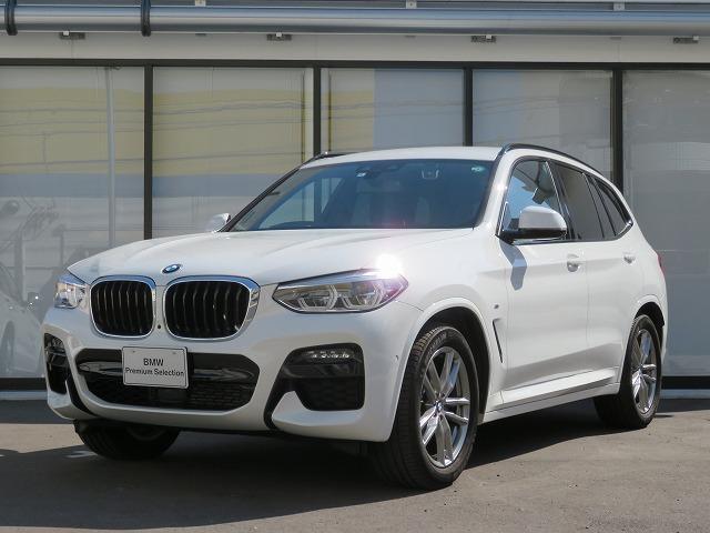 BMW xDrive 20d Mスポーツ LEDライト 19AW オートトランク スマートキー シートヒーター フルセグ ヘッドアップディスプレイ アクティブクルーズコントロール ライブコックピット 認定中古車