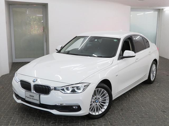 BMW 320d ラグジュアリー LEDヘッドライト 17AW リアPDC コンフォートアクセス ブラックレザー 純正ナビ アクティブクルーズコントロール ストップ&ゴー レーンチェンジ&ディパーチャーウォーニング 認定中古車