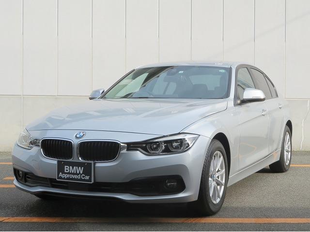BMW 320i LEDヘッドライト 16AW リアPDC コンフォートアクセス 純正ナビ iDriveナビ リアビューカメラ 純正ETC アクティブクルーズコントロール ストップ ゴー レーンチェンジ 認定中古車