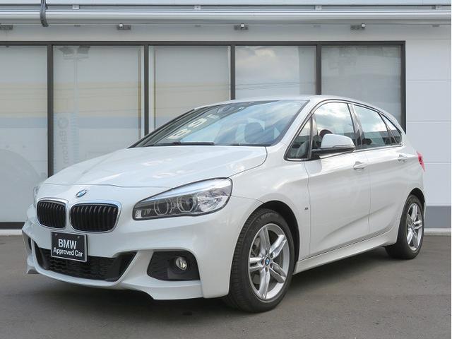 BMW 218dアクティブツアラー Mスポーツ LEDライト 17AW パーキングサポートPKG PDC オートトランク スマートキー 純正ナビ Bカメラ ヘッドアップディスプレイ 純正ETC アクティブクルーズコントロール 認定中古車