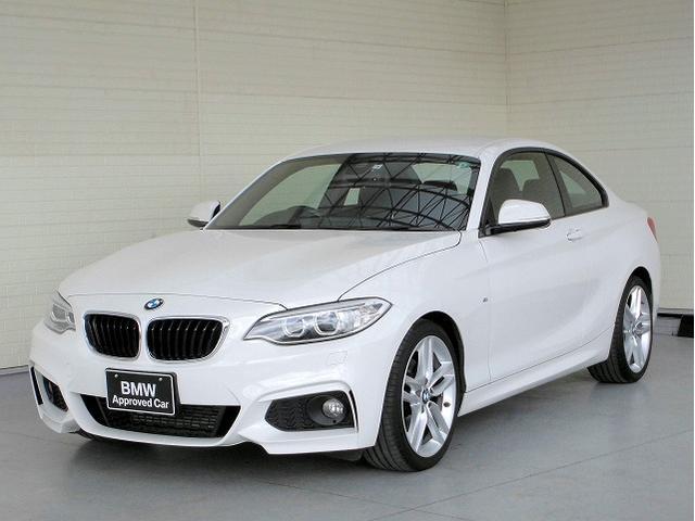 BMW 220iクーペ Mスポーツ キセノン 18AW パーキングサポートPKG PDC スマートキー 純正ナビ Bカメラ 純正ETC レーンディパーチャーウォーニング クルーズコントロール 認定中古車