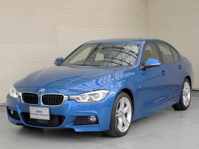 BMW 320d Mスポーツ LEDライト 18AW PDC スマートキー 黒革 純正ナビ Bカメラ 純正ETC アクティブクルーズコントロール レーンチェンジ&ディパーチャーウォーニング 認定中古車