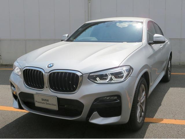 BMW xDrive 20d Mスポーツ MS LEDヘッドライト 19AW PDC オートトランク コンフォートアクセス レザーシート ブラックレザー 純正ナビ トップ リアビューカメラ 純正ETC Aクルコン レーンチェンジ 認定中古車