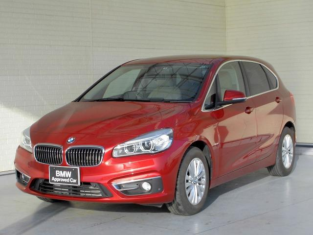 BMW 218iアクティブツアラー ラグジュアリー コンフォートPKG LEDライト 16AW パーキングサポートPKG オートトランク ベージュレザー 純正ナビ バックカメラ 純正ETC レーンディパーチャーウォーニング 認定中古車