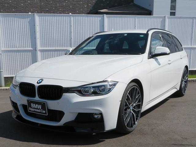 BMW 320dツーリング Mスポーツ LEDヘッドライト 18AW パーキングサポートPKG PDC オートトランク コンフォートアクセス 純正ナビ iDriveナビ トップ リアビューカメラ HUD Aクルコン 車線逸脱 認定中古車