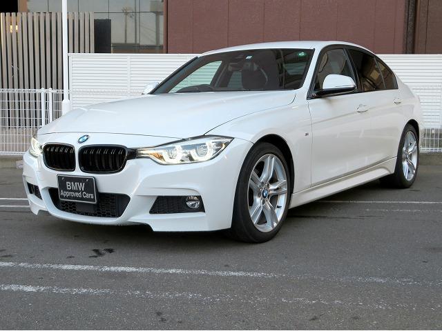 BMW 320d Mスポーツ MS LEDヘッドライト 18AW リアPDC コンフォートアクセス 純正ナビ iDriveナビ リアビューカメラ 純正ETC アクティブ クルーズ コントロール ストップ ゴー 車線逸脱 認定中古車