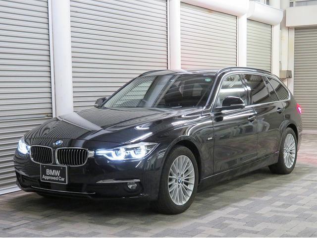 BMW 3シリーズ 320iツーリング ラグジュアリー LEDヘッドライト 17AW リアPDC オートトランク レザーシート ブラックレザー 純正ナビ リアビューカメラ アクティブ クルーズ コントロール ストップ ゴー レーンチェンジ 認定中古車